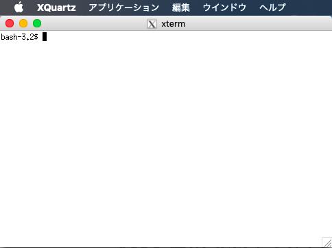 4 macOSでのX Window利用 [AFFRIT Portal]